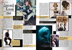 Beauty-Coiffure-Magazine-Bulgaria
